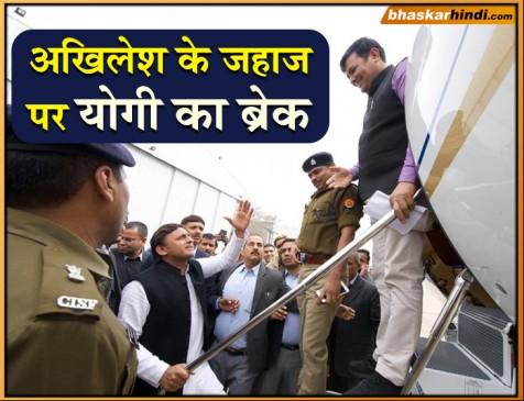 लखनऊ एयरपोर्ट पर रोके गए अखिलेश, कहा- योगी सरकार मुझे प्रयागराज नहीं जाने दे रही