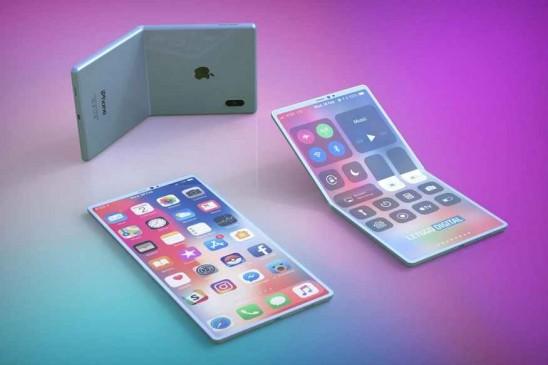 Apple लॉन्च करेगी फोल्डेबल iPhone, जानिए खास बातें
