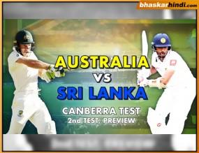 AUS VS SL 2nd Test: ऑस्ट्रेलिया ने श्रीलंका को 366 रनों से हराया, सीरीज में 2-0 से किया क्लीन स्वीप