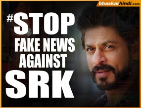 पुलवामा: शाहरुख को न करें ट्रोल, फैंस ने चलाई #StopFakeNewsAgainstSRK मुहिम