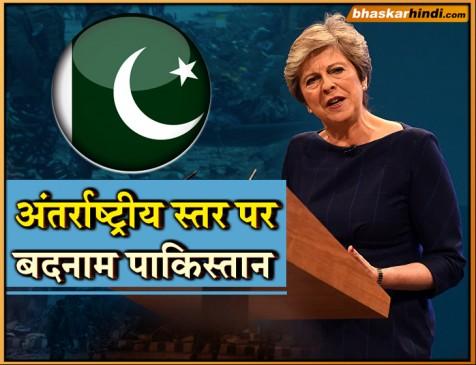 USA के बाद ब्रिटेन ने अपने नागरिकों को चेताया, न जाएं पाकिस्तान