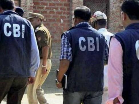 जांच करने पहुंची CBI टीम को लाठी-डंडों से पीटा, FIR दर्ज