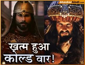 रणवीर और शाहिद के बीच खत्म हुआ कोल्ड वार! ये वीडियो है सबूत