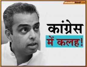 मिलिंद देवड़ा ने कहा- अंदरूनी कलह से मुंबई में कांग्रेस का जनाधार खतरे में