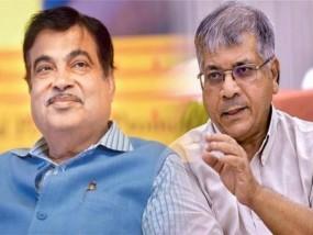 प्रकाश आंबेडकर की भविष्यवाणी - गडकरी होंगे अगले पीएम, कांग्रेस-RSS को बताया एक