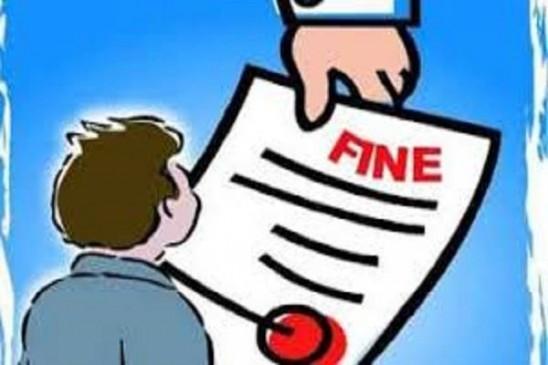 बिजली चोरी के मामले में दो को जेल के साथ लगा 41 लाख रुपए का लगाया जुर्माना