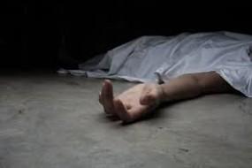 लापता नाबालिग की मिली डेडबॉडी, हाथ पैर कटा मिला शव, आक्रोशित लोगों ने किया जाम