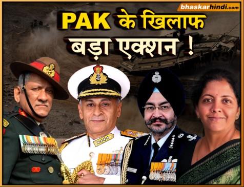 सुबह से चल रही रक्षा मंत्री की सेना प्रमुखों के साथ बैठक, दो दिनों तक रहेगी जारी
