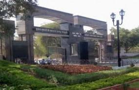 नागपुर यूनिवर्सिटी में 5 बड़े पदों पर फुलटाइम नियुक्ति शीघ्र, मिलेंगे नए डीन