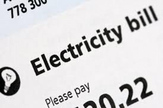 पिछले माह नहीं बंटा बिजली बिल, इस माह भी आसार नहीं