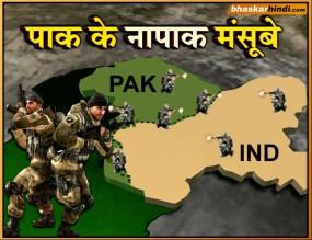 पाकिस्तान ने फिर तोड़ा सीजफायर, बॉर्डर पर गोलीबारी तेज