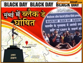 मुंबई में फिल्म जगत ने दी पुलवामा के शहीदों को श्रद्धांजलि, क्रिकेटर्स भी हुए शामिल