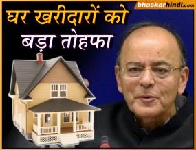 घर का सपना होगा पूरा, सरकार ने जीएसटी दरें घटाई