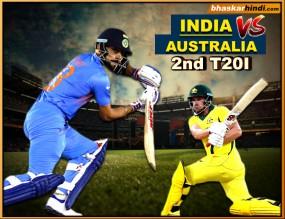 Ind vs Aus: दूसरा टी-20 आज, भारत की नजर सीरीज बराबरी पर