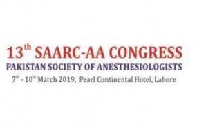 पाकिस्तान में आयोजित सार्क सम्मेलन में जाने से भारतीय डॉक्टरों का इनकार