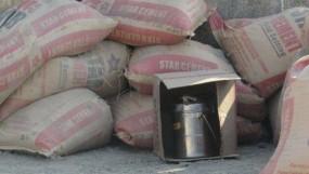 इंफाल के एक स्कूल के बाहर मिला बम, सुरक्षाबल मौके पर