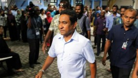 मनी लॉन्ड्रिंग केस : मालदीव के पूर्व राष्ट्रपति यामीन को हिरासत में लेने का आदेश