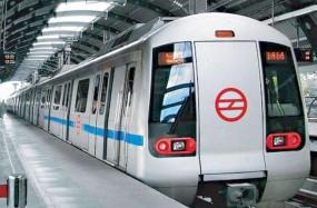 मेट्रो स्टेशन पर लगाए गए डिस्प्ले पर हर सेकंड मिलेगी ट्रेन की जानकारी