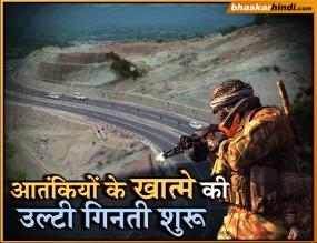 NIA ने ढूंढा जम्मू-श्रीनगर हाइवे पर आतंकियों का सबसे बड़ा ठिकाना, सर्च ऑपरेशन शुरू