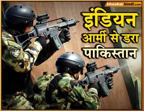 भारतीय सेना से खौफ में पाकिस्तान, बॉर्डर से हटा लिए लांचिंग पैड