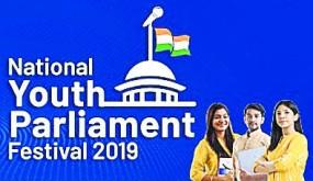 राष्ट्रीय युवा संसद फेस्टिवल, स्टूडेंट्स को ट्रैवल भत्ता के नाम पर थमाया मात्र 500 रुपए