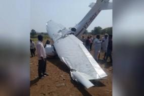पुणे में साढ़े तीन हजार फीट की ऊंचाई से एयरक्राफ्ट क्रैश, हादसे में ट्रेनी पायलट घायल