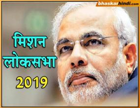 लोकसभा चुनाव के लिए तैयारी PM मोदी, 5 दिन में 10 राज्यों का दौरा
