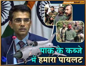जवाबी कार्रवाई में भारत का मिग-21 क्रैश, पाकिस्तान के कब्जे में भारतीय पायलट