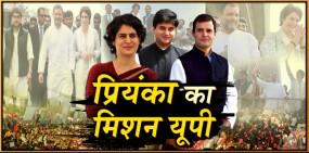 लखनऊ से राहुल-प्रियंका ने भरी हुंकार, कहा - सरकार बनने तक चैन से नहीं बैठेंगे