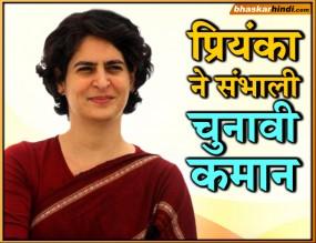 अमेरिका से लौटते ही राजनीति में सक्रिय हो गईं प्रियंका, राहुल के साथ की बैठक