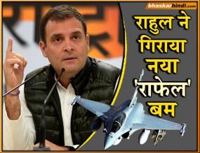 राहुल गांधी ने कहा, CAG का मतलब है चौकीदार जनरल रिपोर्ट