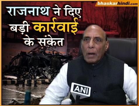 पुलवामा हमले के पीछे पाकिस्तान का हाथ, देंगे कड़ा जवाब : राजनाथ