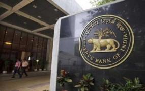 RBI ने किया Alert: इस एप से बैंक खातों में हो सकती है धोखाधड़ी
