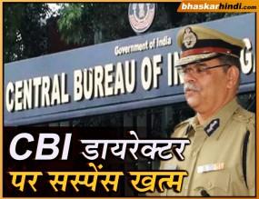 मध्य प्रदेश के DGP रहे ऋषि कुमार शुक्ला को CBI की कमान