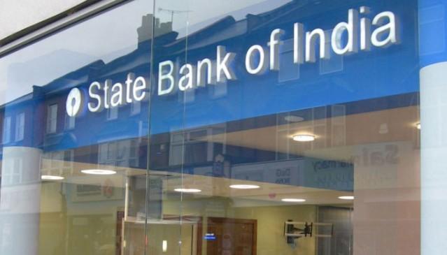 सस्ता हुआ होम लोन, SBI ने घटाई 30 लाख रुपए तक के लोन की ब्याज दरें
