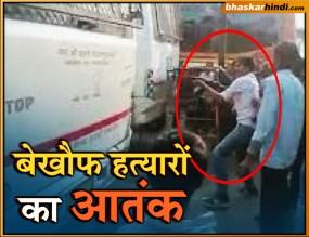 बिहार: मुजफ्फरपुर में भीड़ के बीच एनकाउंटर, पुलिस फायरिंग में एक बदमाश ढेर