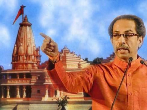 शिवसेना ने कहा- राम मंदिर पर अभी लो फैसला, चुनाव बाद टीम मोदी को बहुमत मिलना मुश्किल
