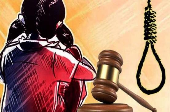 ताउम्र जेल में रहेगा बलात्कारी, विशेष न्यायालय ने दिया फैसला
