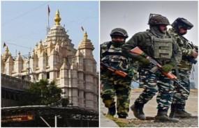 आतंकी हमले में शहीद जवानों के परिजन को महाराष्ट्र सरकार देगी 50-50 लाख, सिद्धिविनायक ट्रस्ट से 51 लाख की मदद