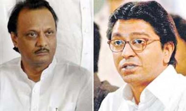एनसीपी नेता अजित पवार बोले- शिवसेना और भाजपा को हराने मनसे का साथ जरूरी, कांंग्रेस ने कहा-मंजूर नहीं