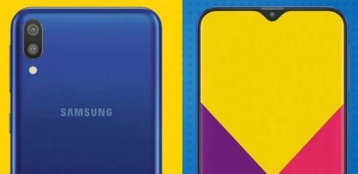Samsung Galaxy सीरीज का ये फोन जल्द हो सकता है लॉन्च, फीचर्स हुए लीक