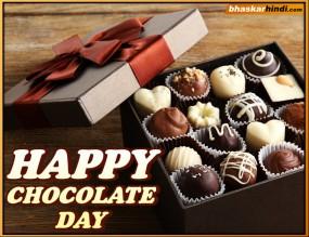 Chocolate Day 2019: कोई भी हसीना जब रूठ जाती है तो... चॉकलेट से मान जाती है!