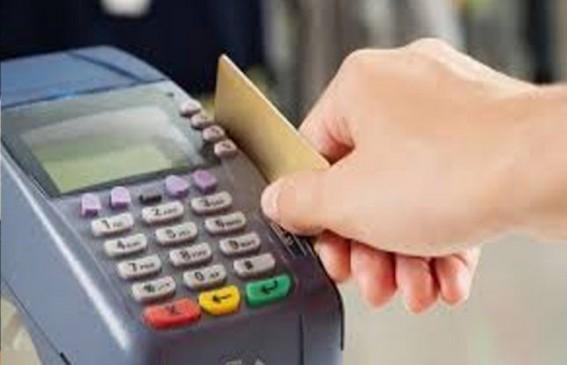 चालान भुगतान के लिए अब ऑन द स्पॉट कार्ड स्वाइप की सुविधा मिलने वाली है
