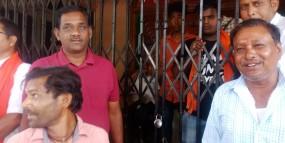 सांसद की टिकट कटने पर BJP दफ्तर में तालाबंदी, समर्थको ने किया हंगामा