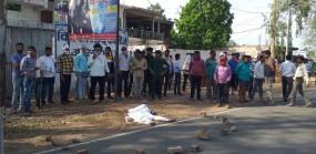 बेलगाम ट्रक ने डीएड छात्रा को कुचला, मौके पर मौत, लोगों ने किया प्रदर्शन