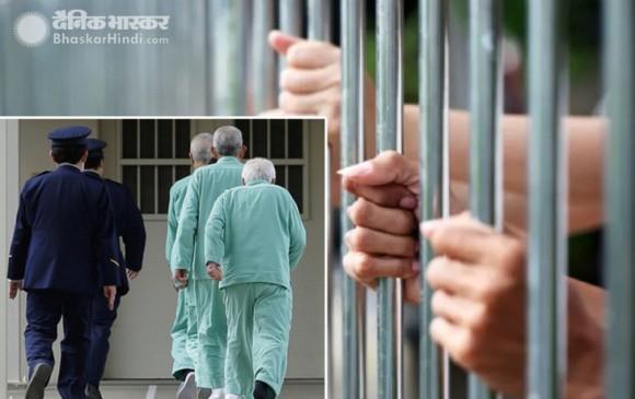दुनिया का एक देश ऐसा भी जहां जेल जाने के लिए बुजुर्ग करते हैं हर रोज अपराध
