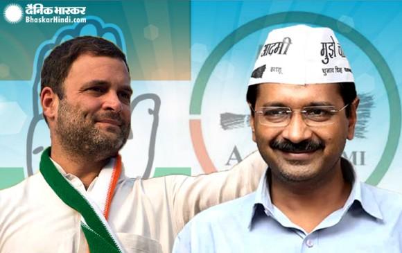 Election 2019: केजरीवाल की मिन्नतों के बाद क्या दिल्ली में 'आप' की होगी कांग्रेस ?