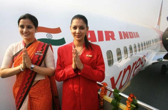 एयर इंडिया का ऐलान, प्लेन में क्रू को हर अनाउंसमेंट के बाद बोलना होगा 'जय हिंद'