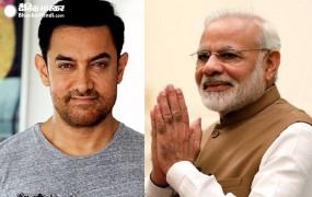 पीएम मोदी के ट्वीट के बाद आमिर ने दी युवाओं को इलेक्शन एडवाइस