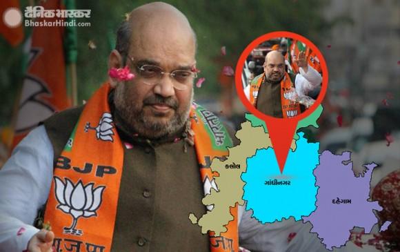 रोड शो से शक्ति प्रदर्शन के बाद अमित शाह ने गांधीनगर से दाखिल किया नामांकन